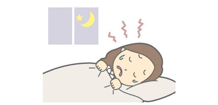 睡眠時の腰痛